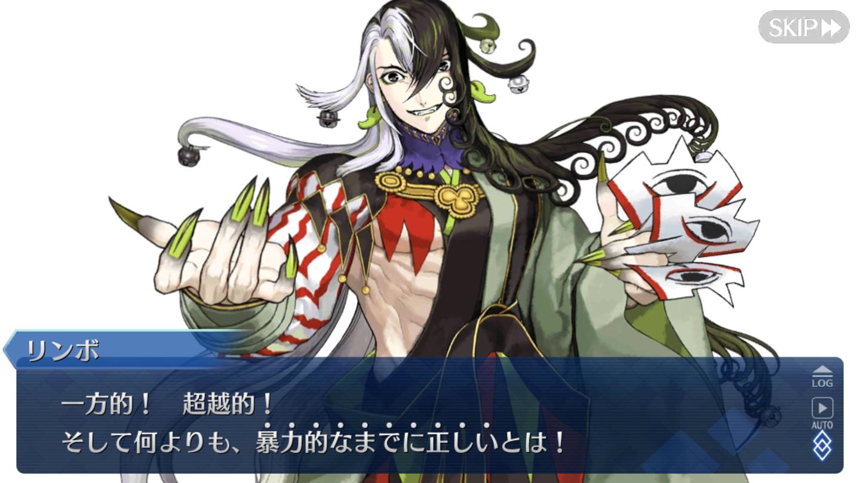 黒き最後の神 (41)