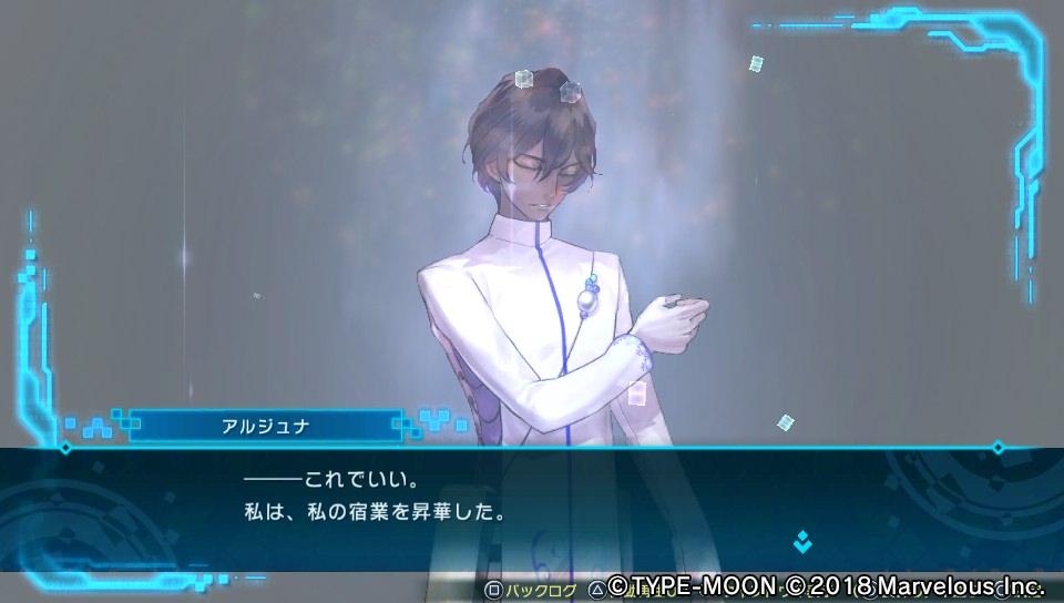 EXTELLA_LINKその2 (41)