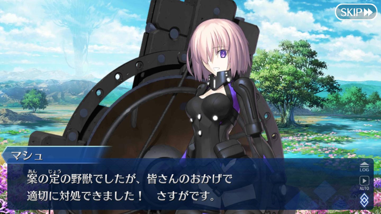 黒き最後の神 (3)