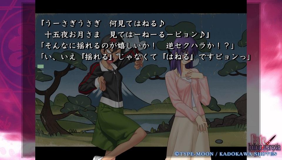 Fateホロウその5 (24)