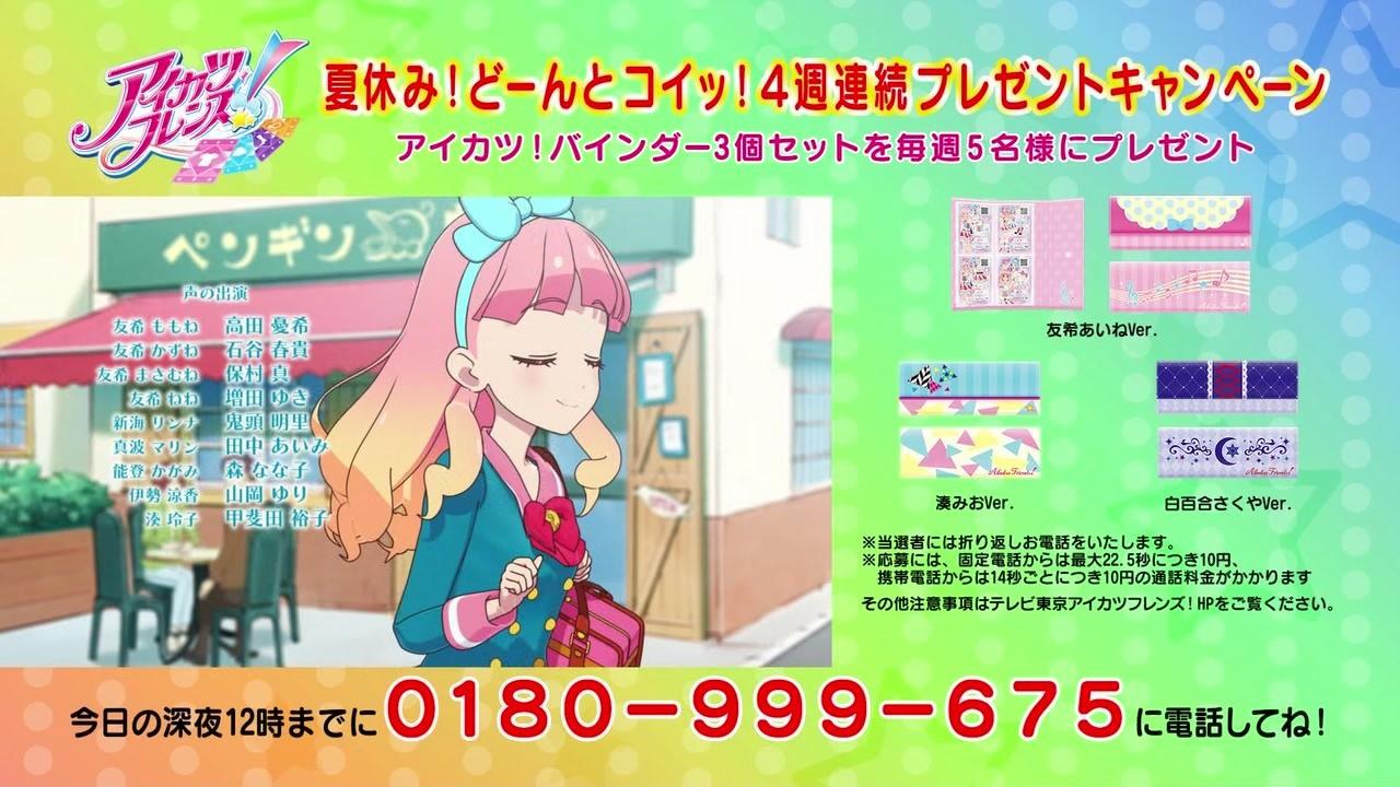 1535621056-0886-001