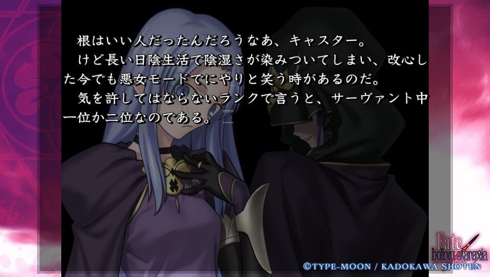 Fateホロウその1 (61)