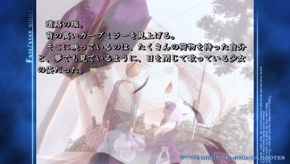 HFルートその5 (3)