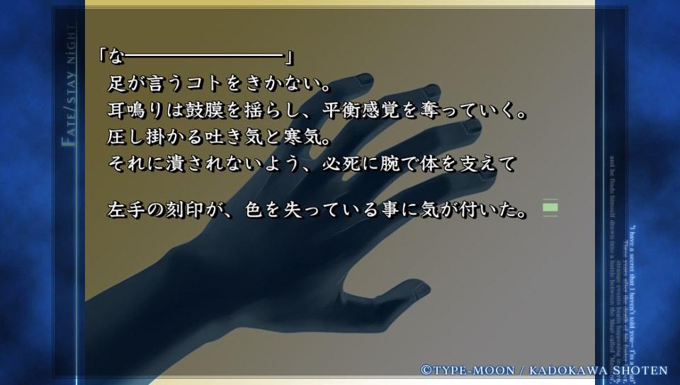 HFルートその3 (18)