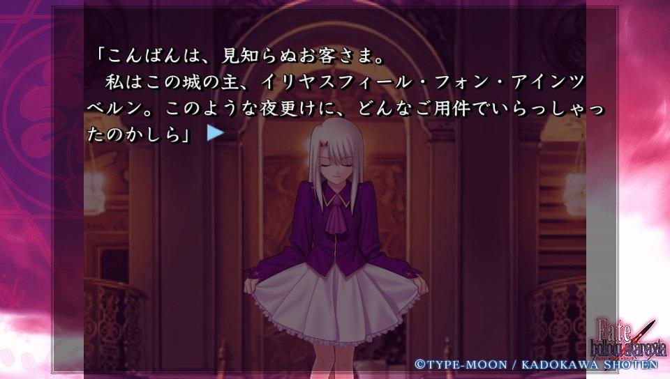 Fateホロウその3 (117)