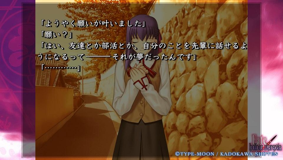 Fateホロウその5 (63)