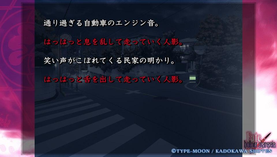 Fateホロウその1 (68)