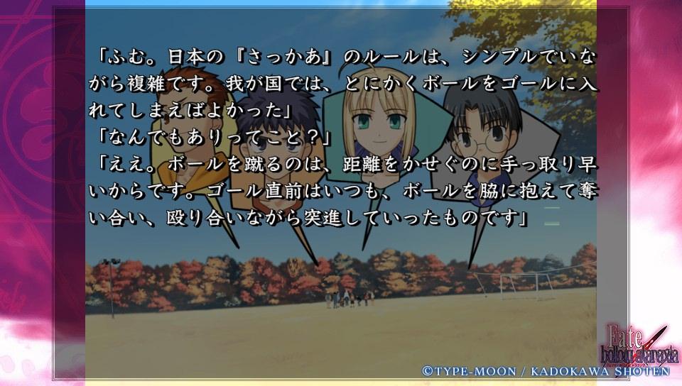 Fateホロウその3 (41)
