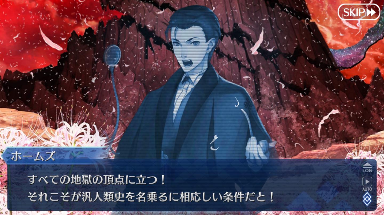 黒き最後の神 (108)