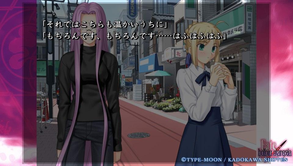 Fateホロウその5 (58)