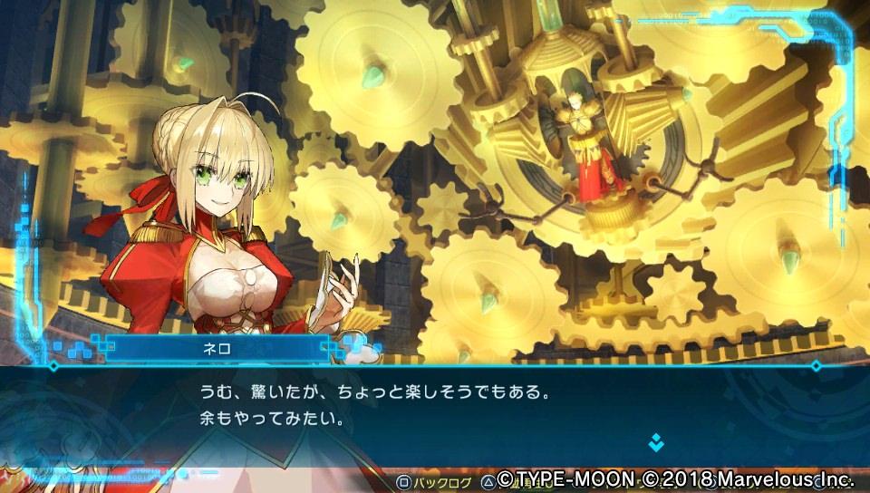 EXTELLA_LINKその4 (12)
