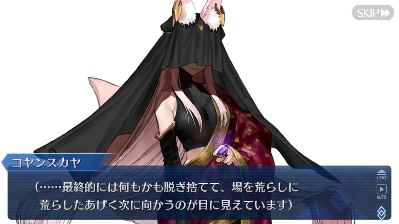 黒き最後の神 (42)