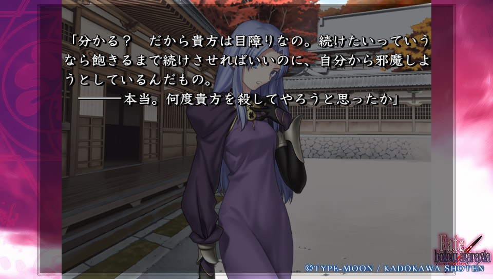 Fateホロウその5 (41)