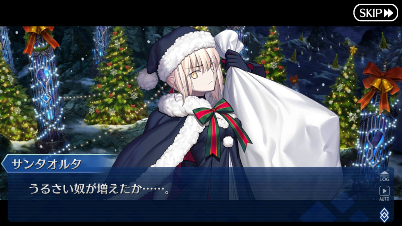 FGOクリスマスイベ2019 (44)