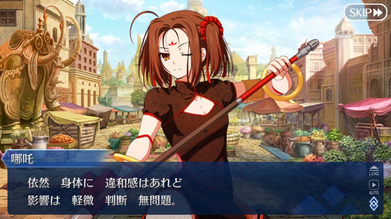 黒き最後の神 (6)