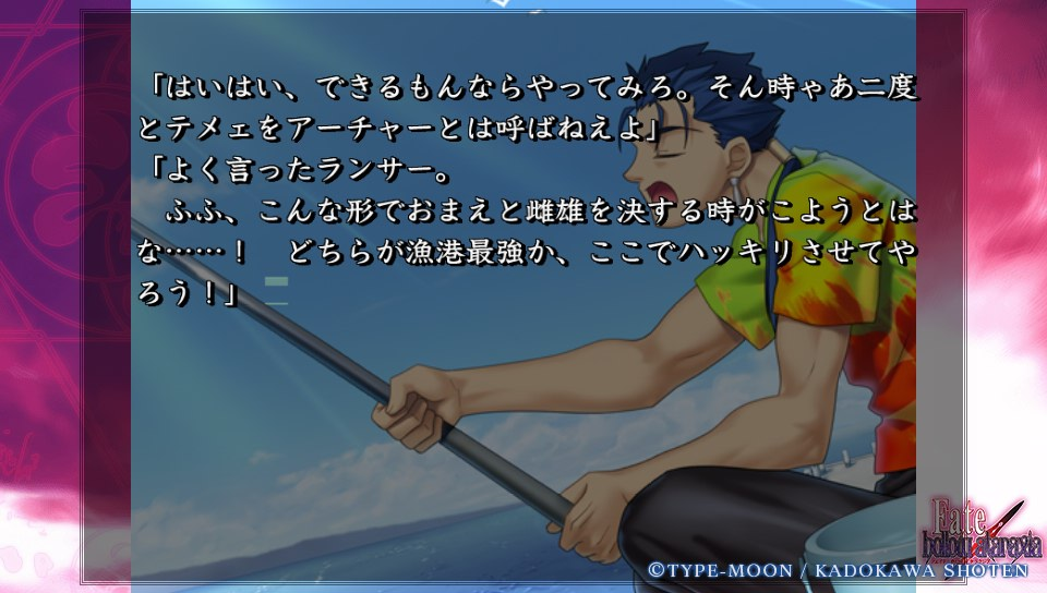 Fateホロウその3 (35)