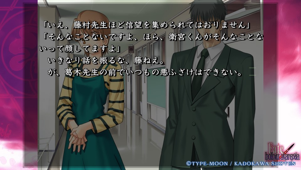 Fateホロウその1 (54)