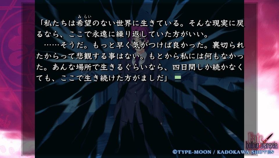 Fateホロウその5 (83)