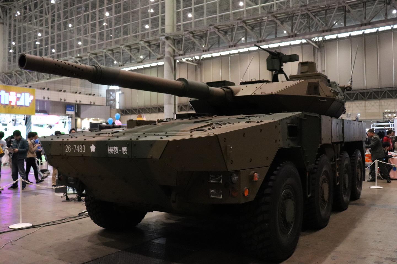 16式機動戦闘車ニコニコ超会議