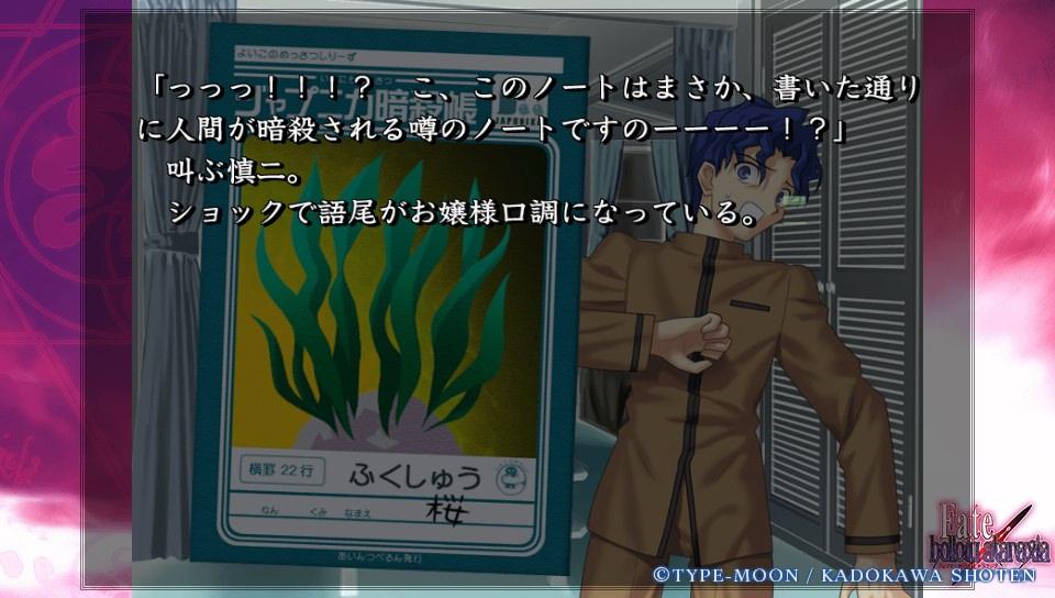 Fateホロウその6 (1)