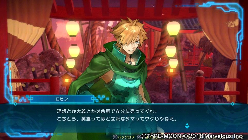 EXTELLA_LINKその2 (1)