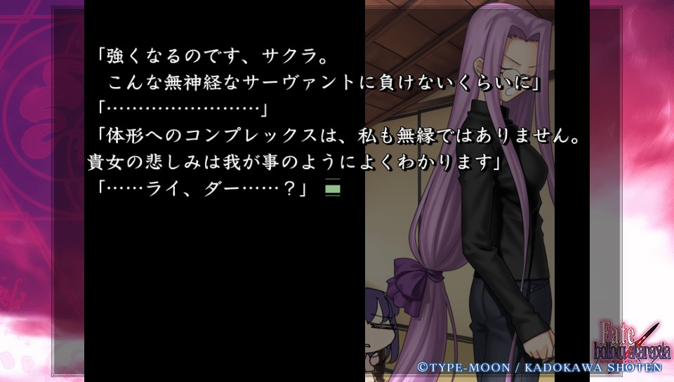 Fateホロウその3 (78)