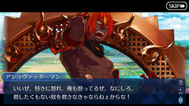 黒き最後の神 (71)