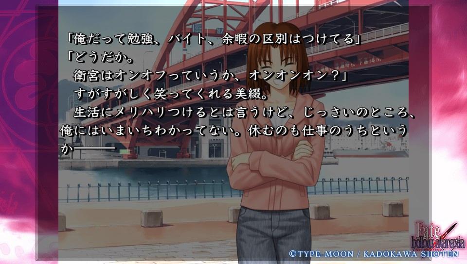 Fateホロウその1 (64)