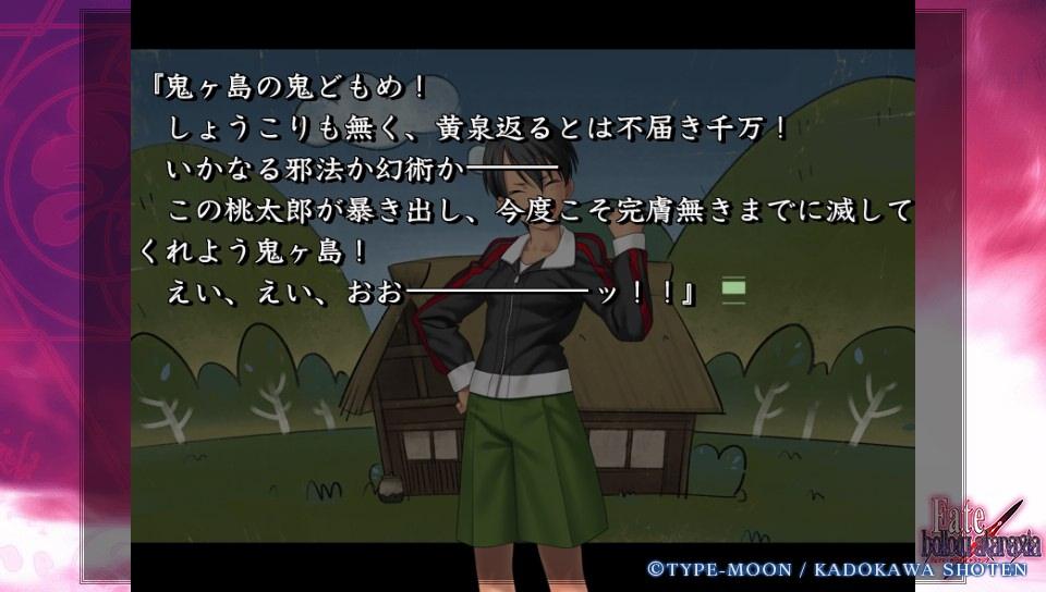 Fateホロウその5 (11)
