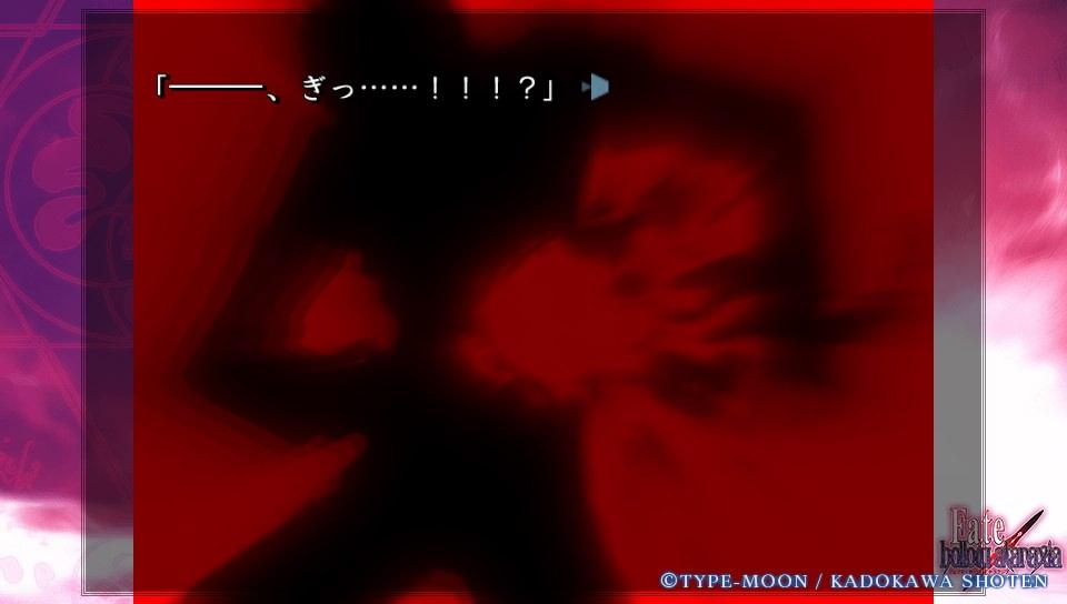 Fateホロウその1 (93)