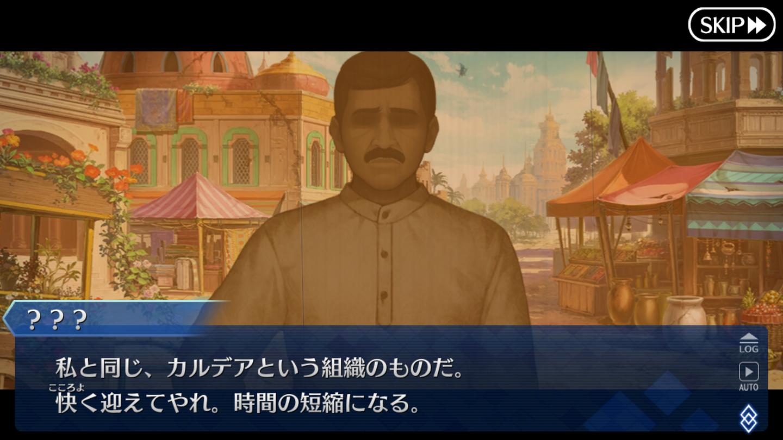 黒き最後の神 (58)