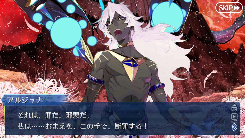 黒き最後の神 (103)