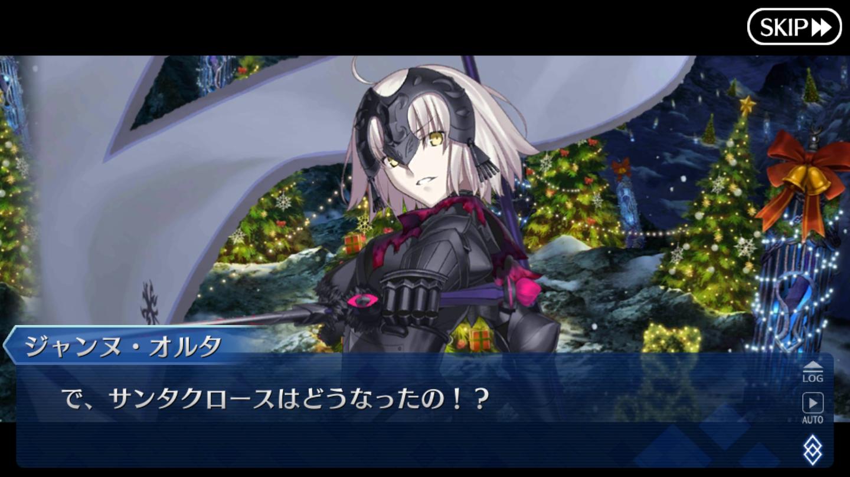 FGOクリスマスイベ2019 (43)