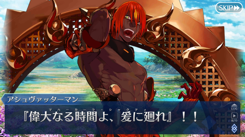 黒き最後の神 (87)
