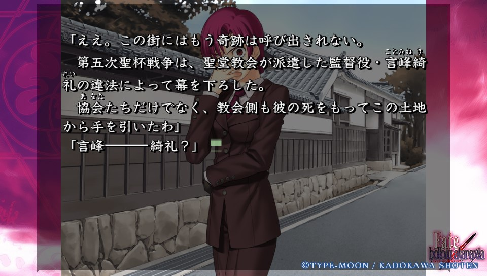Fateホロウその5 (59)
