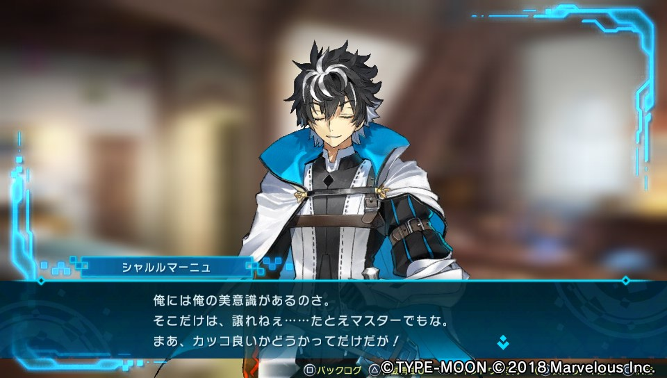 EXTELLA_LINKその1 (12)