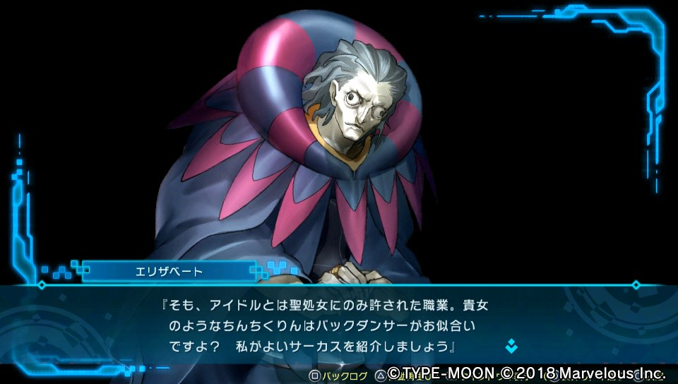 EXTELLA_LINKその2 (13)