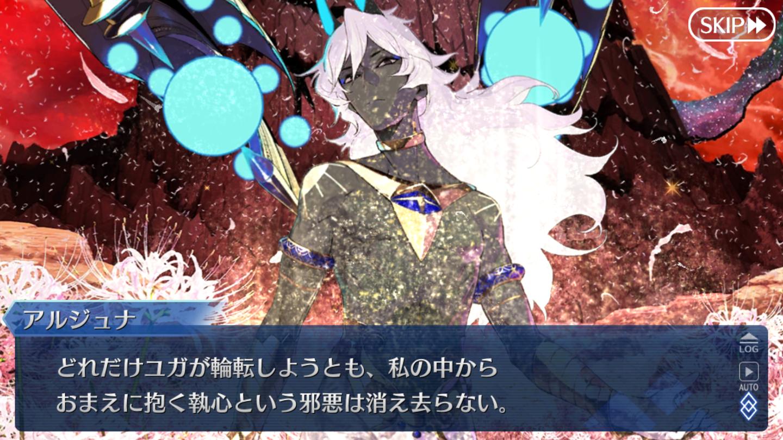 黒き最後の神 (106)