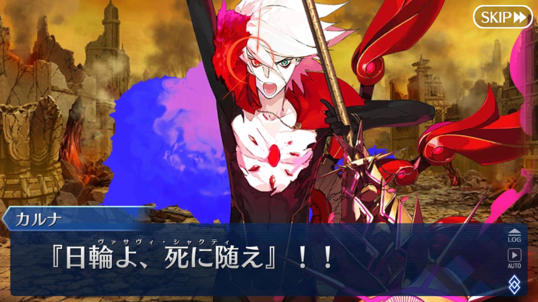 黒き最後の神 (33)
