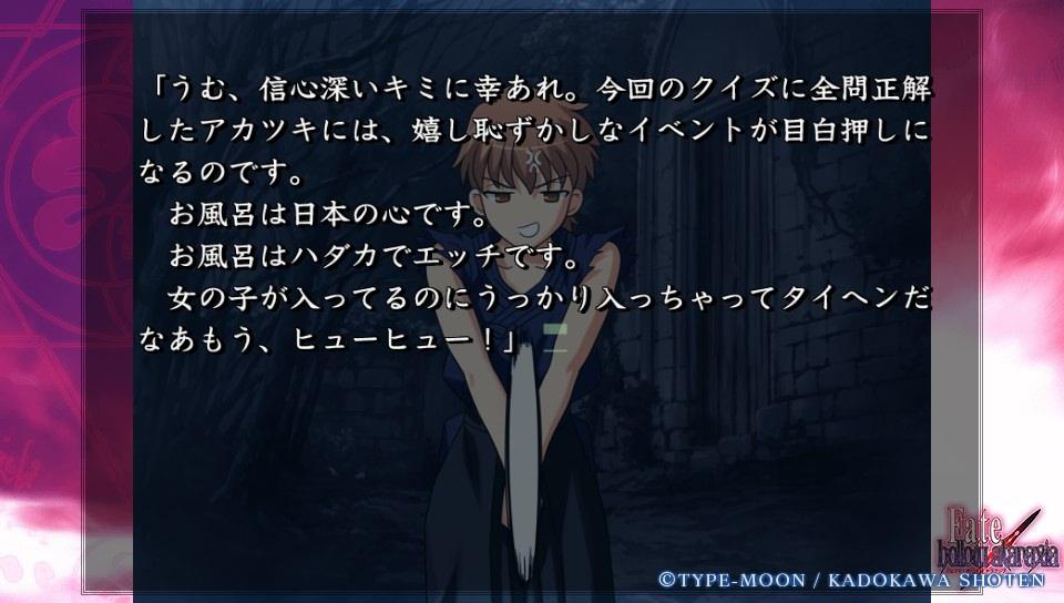 Fateホロウその3 (68)