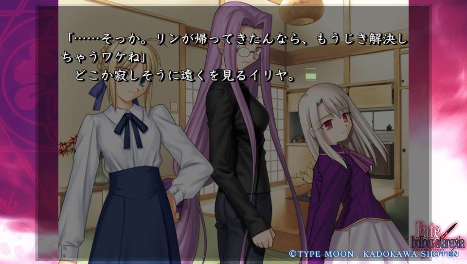 Fateホロウその3 (97)