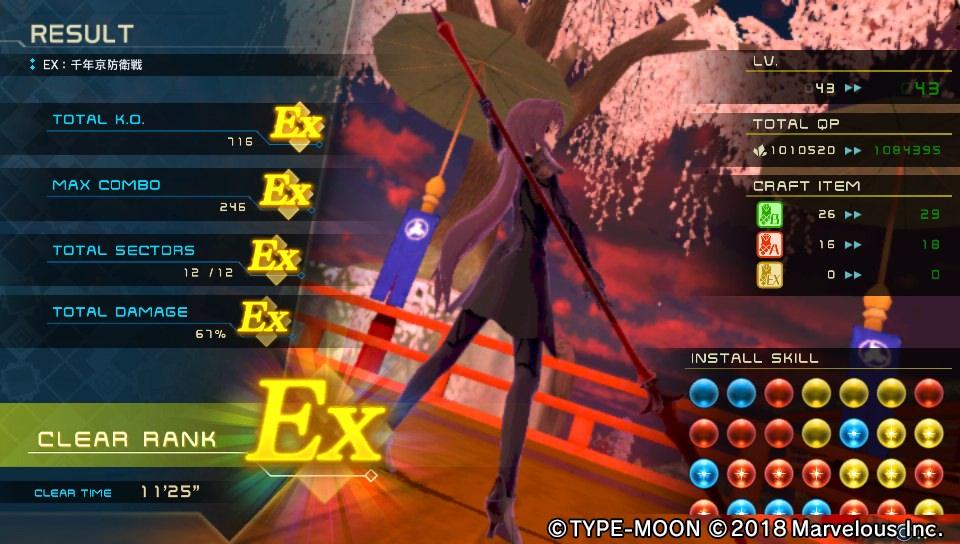 EXTELLA_LINKその4 (49)