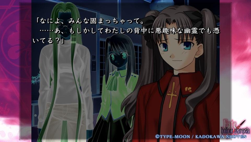 Fateホロウその3 (93)