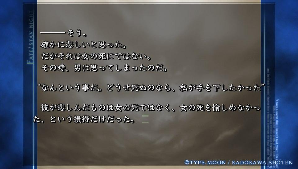 HFルートその5 (53)