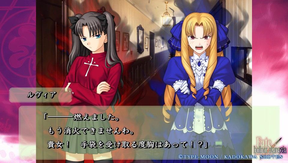 Fateホロウその6 (4)