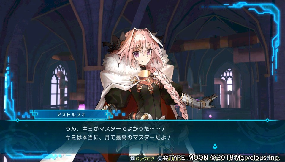 EXTELLA_LINKその4 (8)