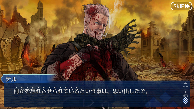 黒き最後の神 (74)