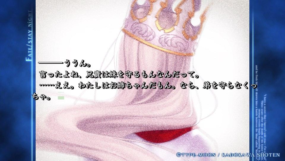 HFルートその7 (27)