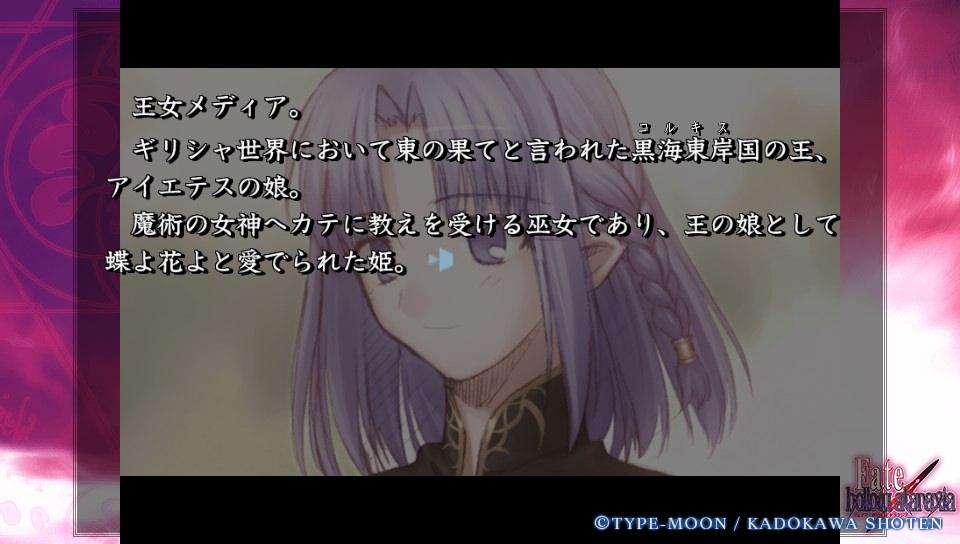 Fateホロウその5 (40)