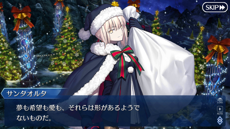 FGOクリスマスイベ2019 (41)